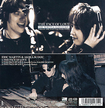 Eric Martin & Akira Sudou - The Face Of Love
